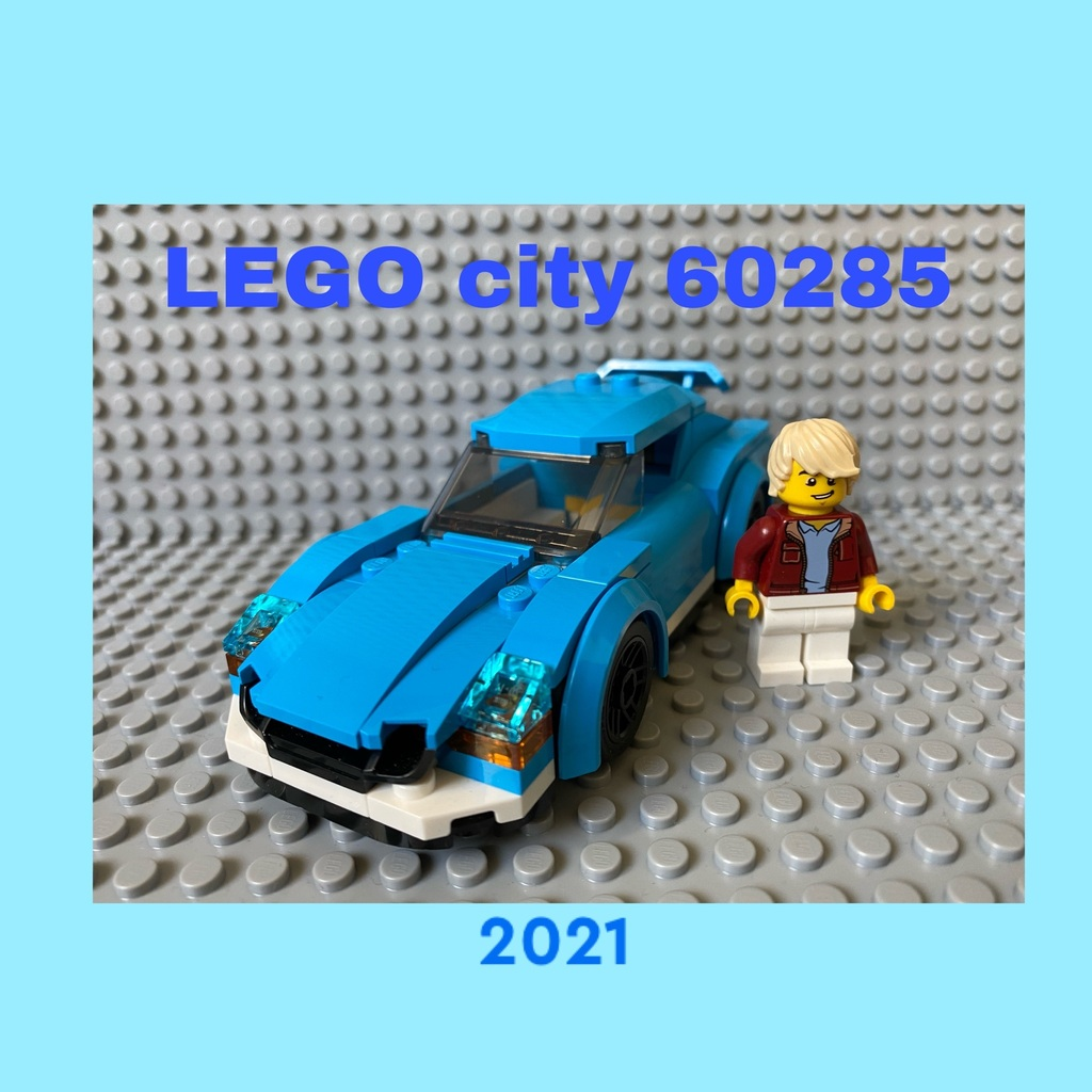 Lego city 60285 ! 🚙