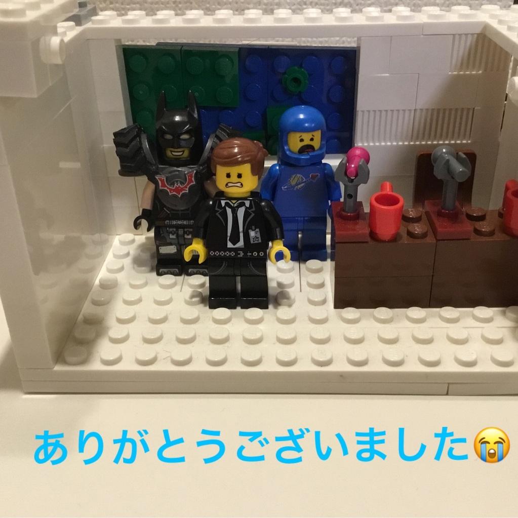 ニュース・ブロック(放送終了)