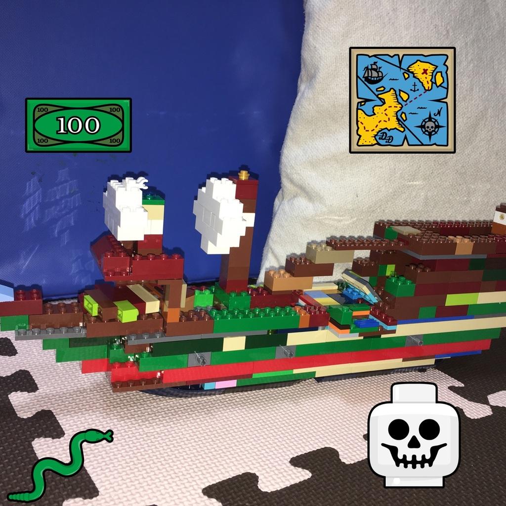 仕掛けつき、幽霊船
