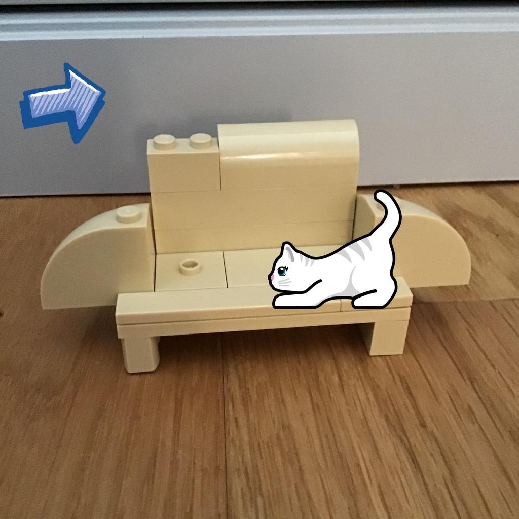 Furi kanapé