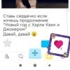 ГрафСтранныйГрузовик