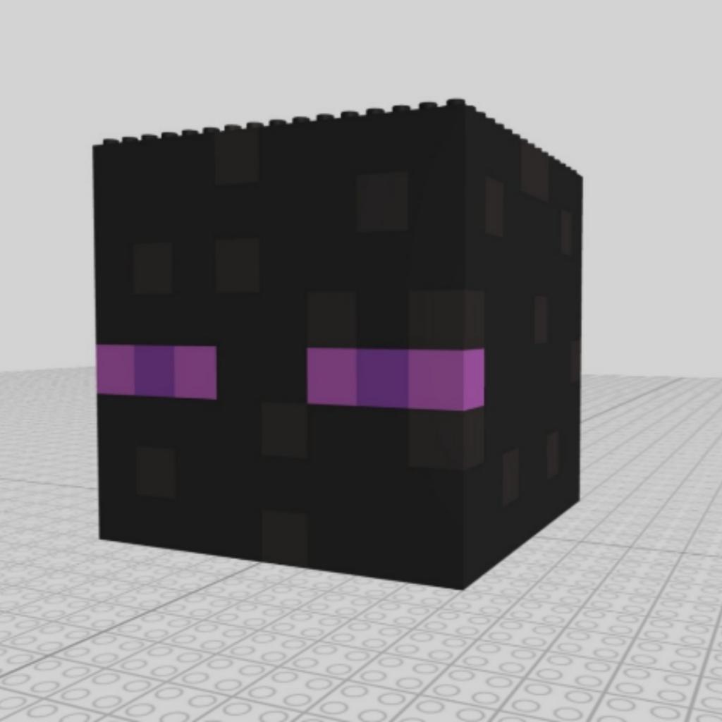 Lego ® Online Moc Enderman Kopf