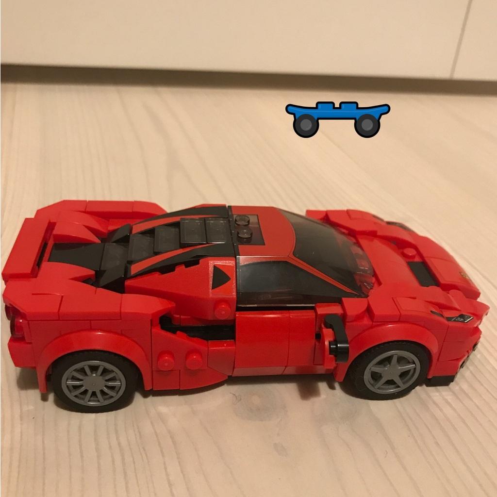 Jag har byggt en bil.