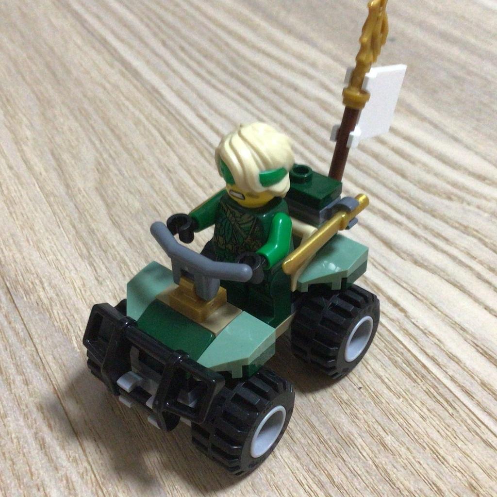 레고 닌자고 30539
